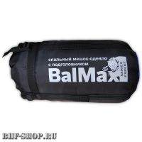Спальный мешок-одеяло с подголовником BalMax -15° черный