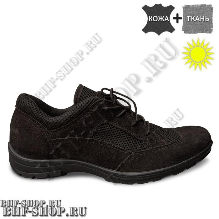 Ботинки Гарсинг WIN CITY 5203C