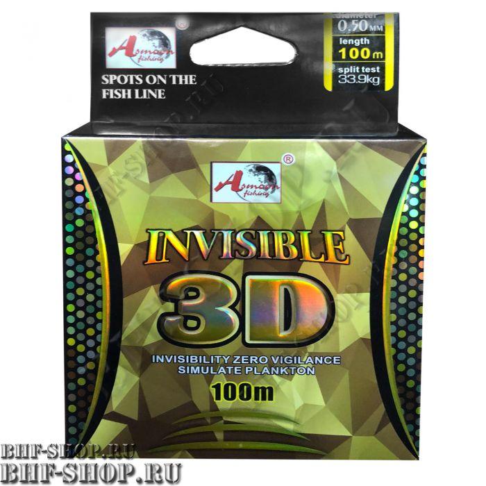 Леска INVISIBLE 3D 0.14 мм. 100 м.