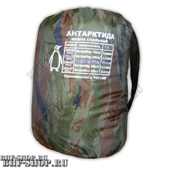 Спальный мешок Антарктида с теплым подголовником -10°