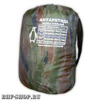 Спальный мешок Антарктида с теплым подголовником -5°