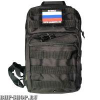Рюкзак Гарсинг Товарищ Черный, GSG-29