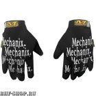 Тактические Перчатки Mechani'x Material4X Черные