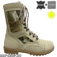 Берцы Бизон Воин ВН-18