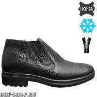 Ботинки Бизон Робинио РБ-10