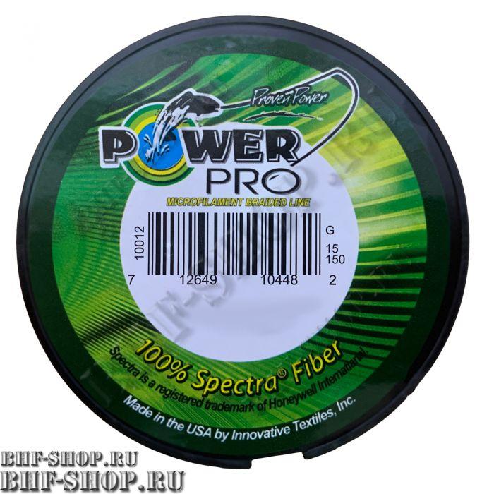 Леска плетеная Power Pro Moss Green 0.28 мм. 135 м.