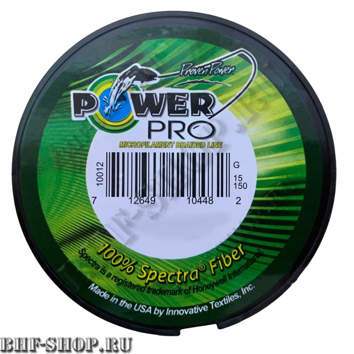 Леска плетеная Power Pro Moss Green 0.42 мм. 135 м.