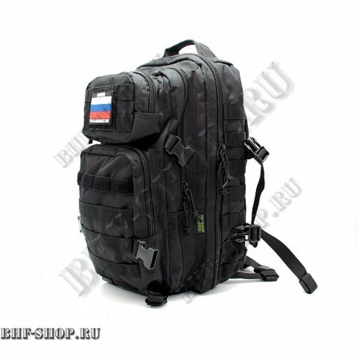 Рюкзак Гарсинг Шмель Черный GSG-30
