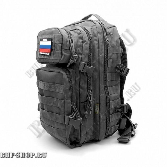Рюкзак Гарсинг Шмель Серый GSG-30
