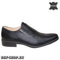 Туфли офицерские уставные Офицер с имитацией шнурка